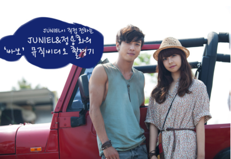 yong_jun1