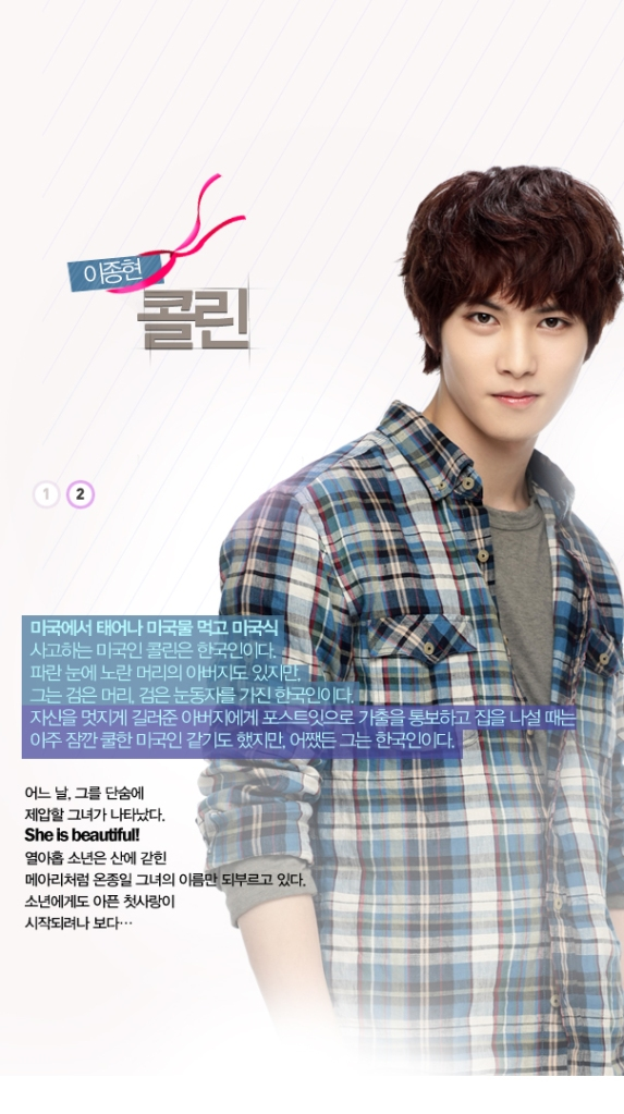[Pic] 120515 Lee JongHyun's 'A Gentleman's Dignity' Promo