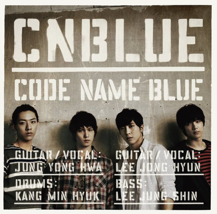 Code name blue Standard Cover