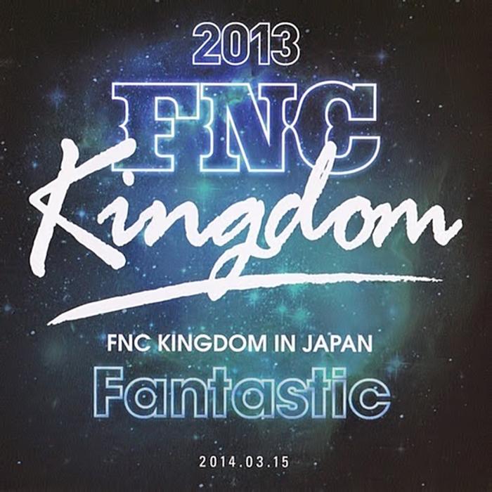 fnc kingdom digital single cover