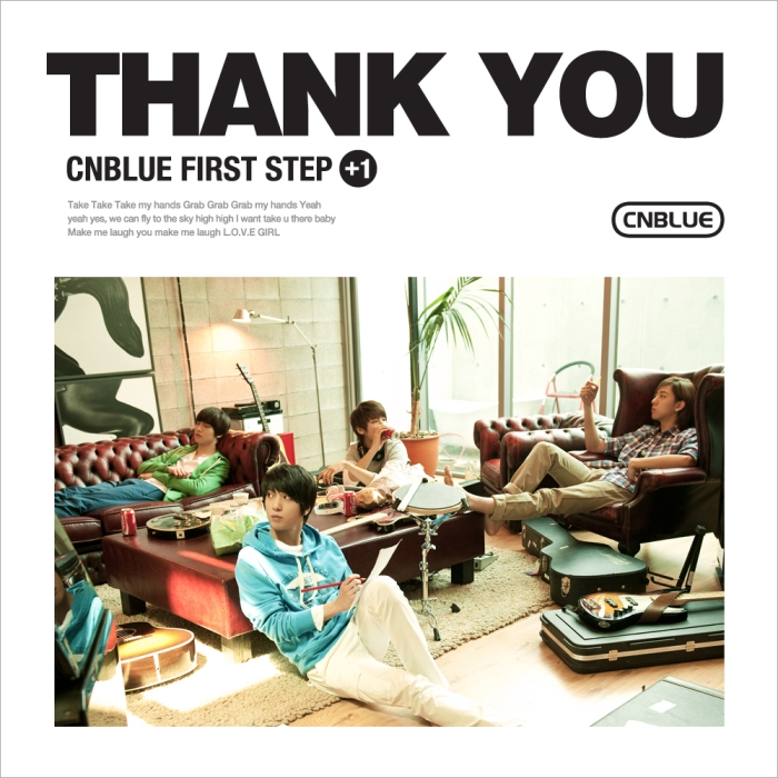 First Step+ Thank you cover
