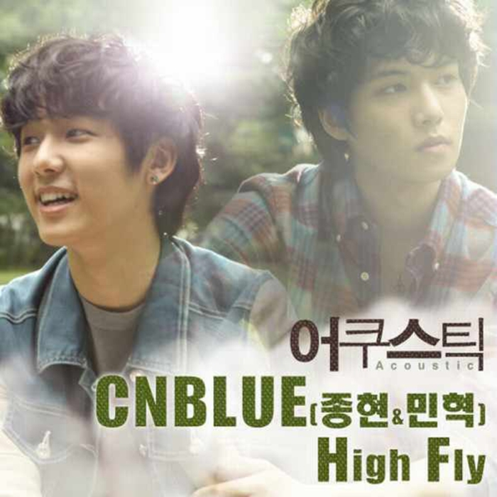 High Fly Digital Single cover