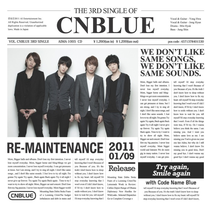 RE-MAINTENTANCE Cover