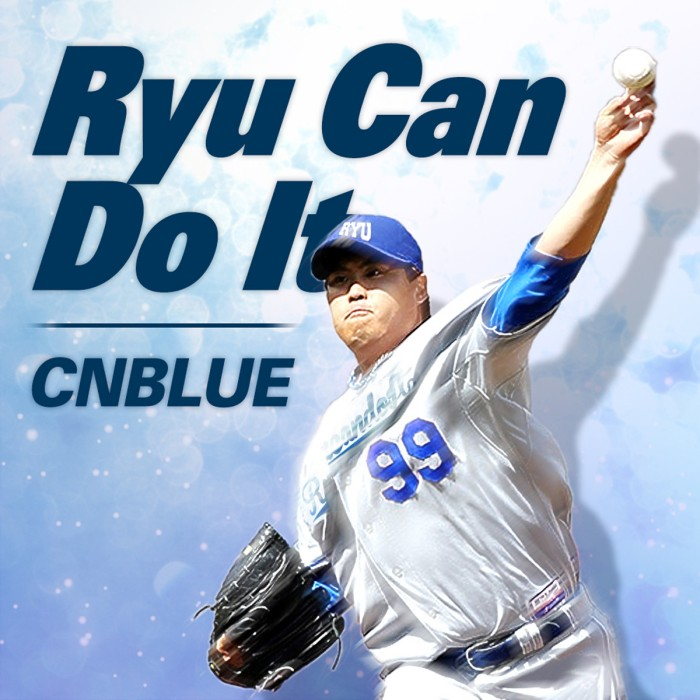 Ryu Can Do It Digital Single cover