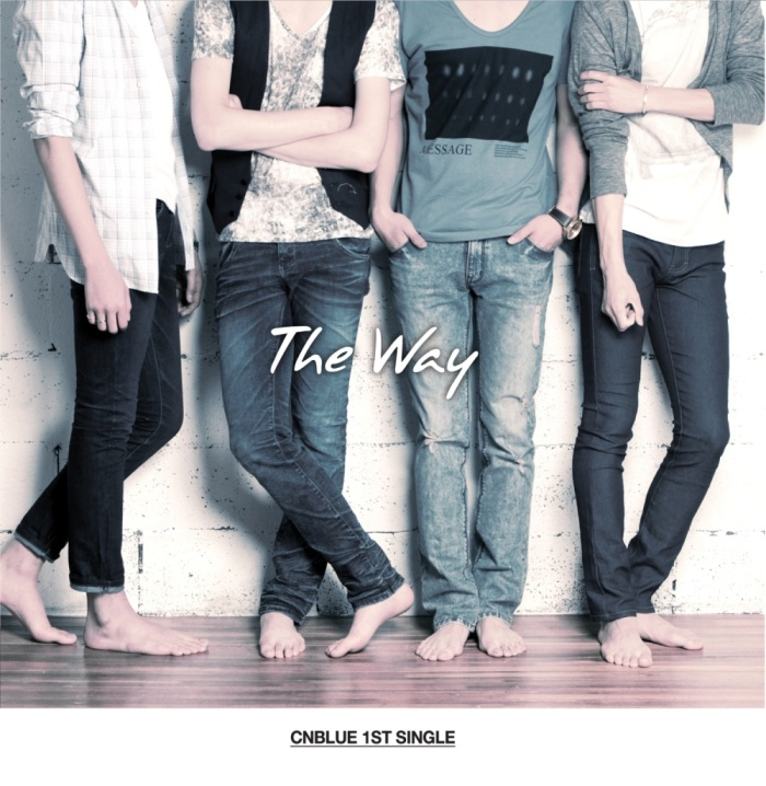 The Way Cover