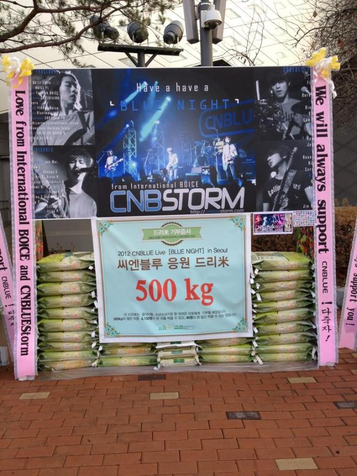 CNB Rice Wreath 3