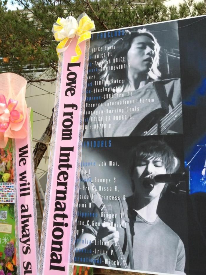 CNB Rice Wreath 2
