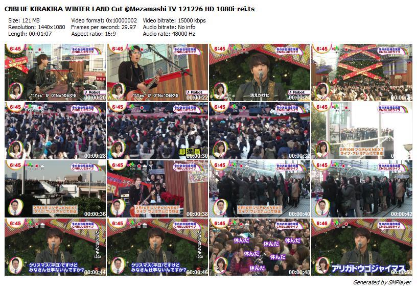CNBLUE KIRAKIRA WINTER LAND Cut @Mezamashi TV 121226 HD 1080i-rei