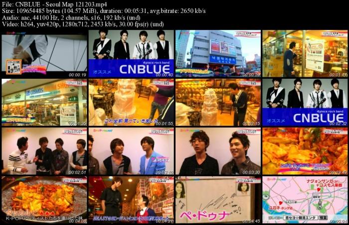 CNBLUE - Seoul Map 121203