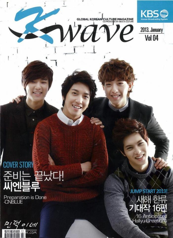 kwave-magazine