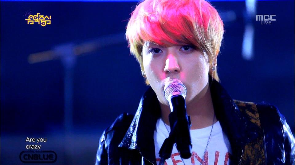 Pink Hair Yonghwa