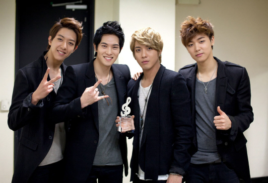 130213 Gaon Awards Win