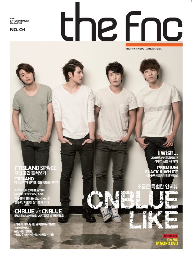CNBLUE Cover: the FNC Magazine