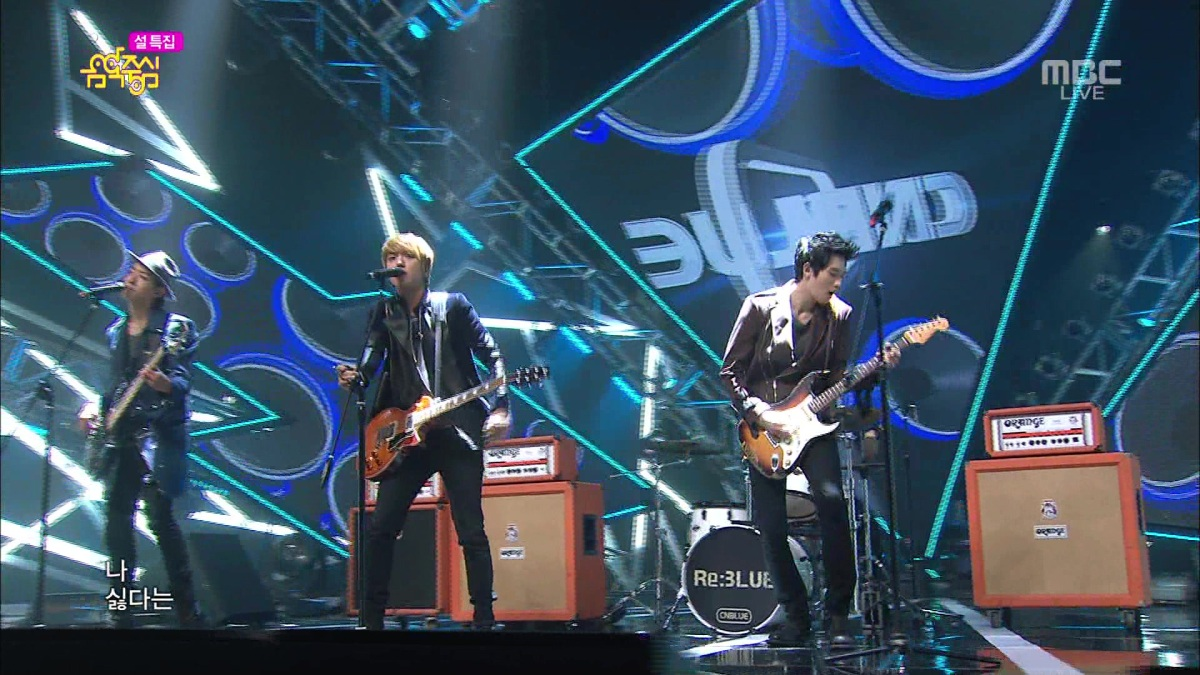 [Vid | Pic] 130209 CNBLUE - I'm Sorry @ MBC Music Core Plus HD Screen Caps