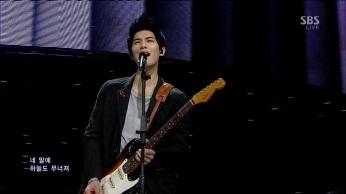 CNBLUE - I'm Sorry @SBS Inkigayo 130210 gogox2 154