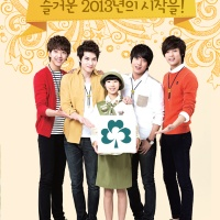 [Pic] 130326 CNBLUE: Ambassador for Korea Girl Scouts Union 2013 Jan/Feb Issue