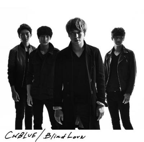 Blind Love Standard Edition Jacket Cover