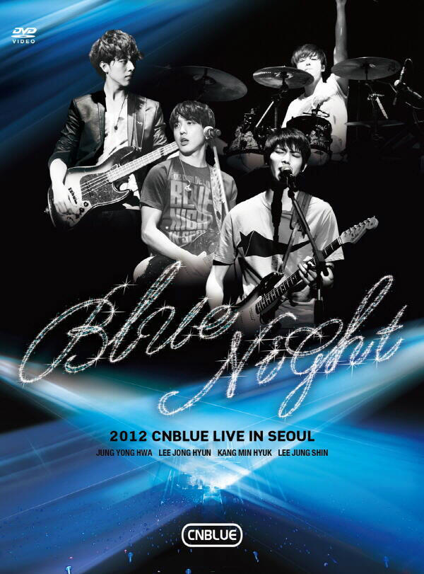 Blue Night DVD Cover