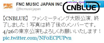 130413_FNC_Tweet