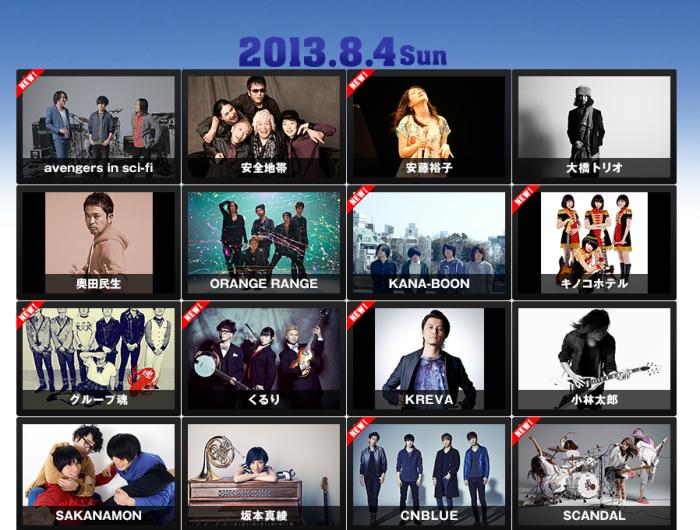 2013-06-04_1653_Rock_in_Japan_Fest._2013