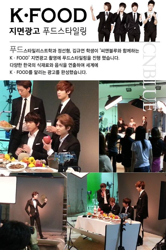 K-Food BTS