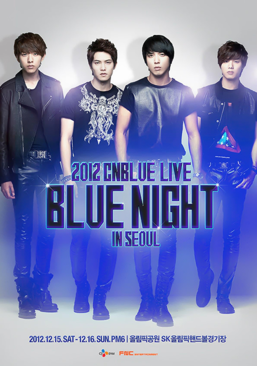 [Vid] CNBLUE ~BLUE NIGHT: Live in Seoul 2012~ Limited Edition DVD