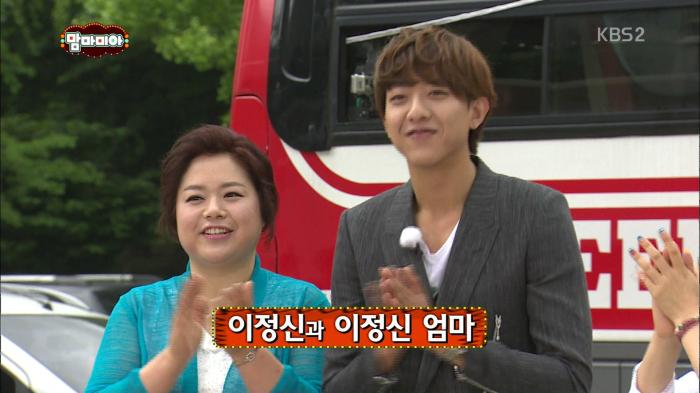 130721 JS & His Mom on Mamma Mia