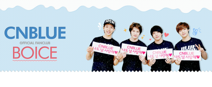 2013-07-02_Daum_Cafe_Header