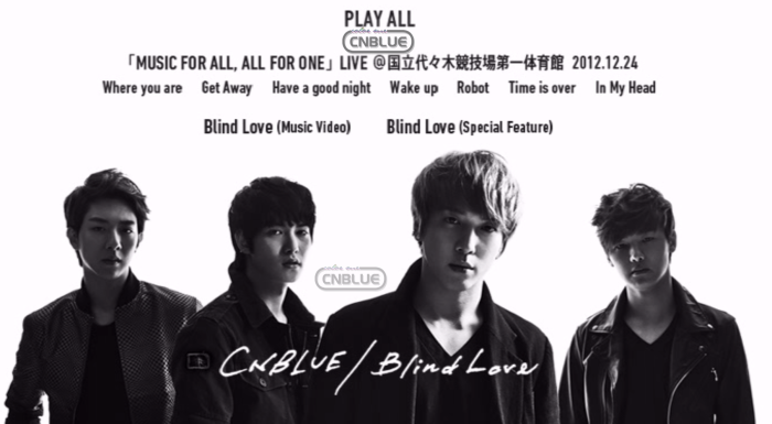 2013-07-13_CNB_BLIND_LOVE_VER._A