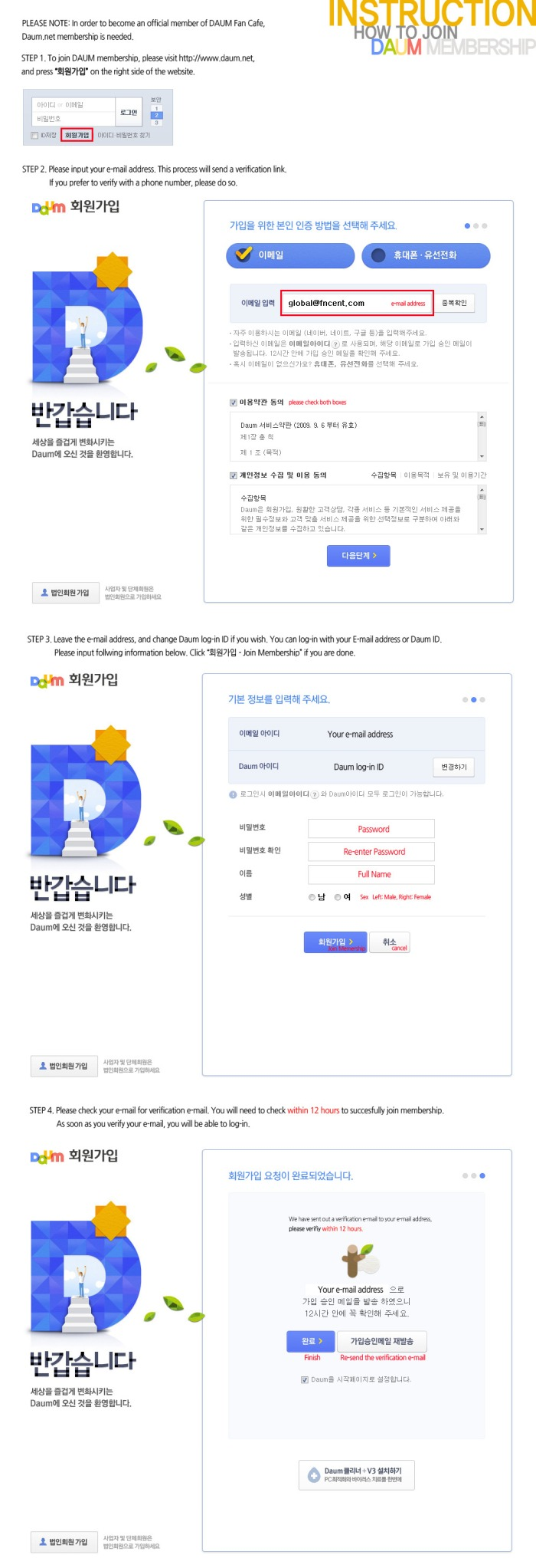 Official Daum Cafe Membership (CNBLUE cafe)