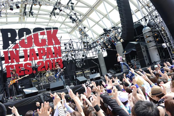Rock in Japan 1