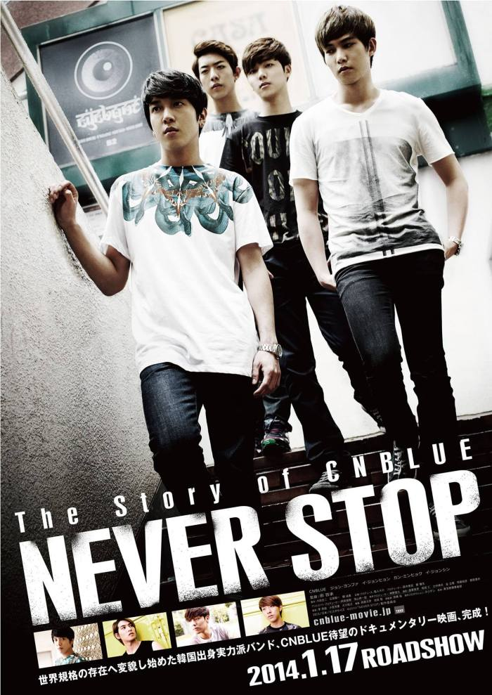 Never Stop Movie Poster