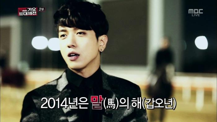 CNBLUE - Lady, I'm Sorry @MBC Gayo Daejun 131231 .goyh0622 008