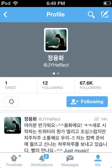 jyh effect