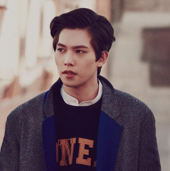 Jonghyun_-_Cant_Stop